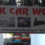 MK Car World